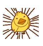 ネコパンダひよこトマト4(個別スタンプ:14)