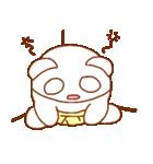 ネコパンダひよこトマト4(個別スタンプ:18)