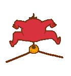 ネコパンダひよこトマト4(個別スタンプ:20)