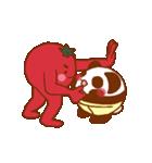 ネコパンダひよこトマト4(個別スタンプ:21)