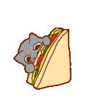 ネコパンダひよこトマト4(個別スタンプ:30)