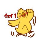 ネコパンダひよこトマト4(個別スタンプ:39)