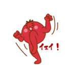 ネコパンダひよこトマト4(個別スタンプ:40)