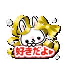 ときめきウサちゃんDX【ラブ&日常会話】(個別スタンプ:02)
