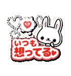 ときめきウサちゃんDX【ラブ&日常会話】(個別スタンプ:04)