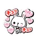 ときめきウサちゃんDX【ラブ&日常会話】(個別スタンプ:05)