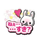 ときめきウサちゃんDX【ラブ&日常会話】(個別スタンプ:06)