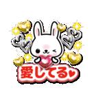 ときめきウサちゃんDX【ラブ&日常会話】(個別スタンプ:07)