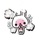 ときめきウサちゃんDX【ラブ&日常会話】(個別スタンプ:08)