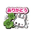 ときめきウサちゃんDX【ラブ&日常会話】(個別スタンプ:09)