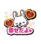 ときめきウサちゃんDX【ラブ&日常会話】(個別スタンプ:11)