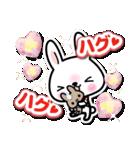 ときめきウサちゃんDX【ラブ&日常会話】(個別スタンプ:12)