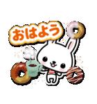 ときめきウサちゃんDX【ラブ&日常会話】(個別スタンプ:13)