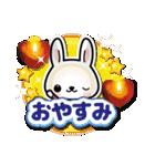 ときめきウサちゃんDX【ラブ&日常会話】(個別スタンプ:14)