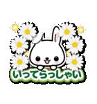ときめきウサちゃんDX【ラブ&日常会話】(個別スタンプ:15)