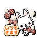 ときめきウサちゃんDX【ラブ&日常会話】(個別スタンプ:16)