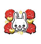ときめきウサちゃんDX【ラブ&日常会話】(個別スタンプ:18)