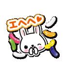 ときめきウサちゃんDX【ラブ&日常会話】(個別スタンプ:19)