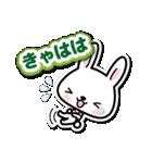 ときめきウサちゃんDX【ラブ&日常会話】(個別スタンプ:20)
