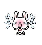 ときめきウサちゃんDX【ラブ&日常会話】(個別スタンプ:23)