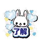 ときめきウサちゃんDX【ラブ&日常会話】(個別スタンプ:25)