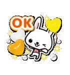 ときめきウサちゃんDX【ラブ&日常会話】(個別スタンプ:26)