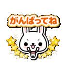 ときめきウサちゃんDX【ラブ&日常会話】(個別スタンプ:28)