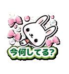 ときめきウサちゃんDX【ラブ&日常会話】(個別スタンプ:29)