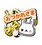 ときめきウサちゃんDX【ラブ&日常会話】(個別スタンプ:30)
