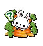 ときめきウサちゃんDX【ラブ&日常会話】(個別スタンプ:31)