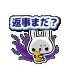ときめきウサちゃんDX【ラブ&日常会話】(個別スタンプ:32)
