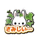 ときめきウサちゃんDX【ラブ&日常会話】(個別スタンプ:33)