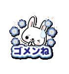 ときめきウサちゃんDX【ラブ&日常会話】(個別スタンプ:34)