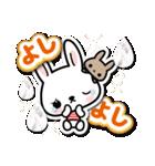 ときめきウサちゃんDX【ラブ&日常会話】(個別スタンプ:35)