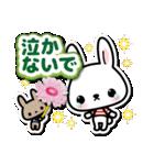 ときめきウサちゃんDX【ラブ&日常会話】(個別スタンプ:36)