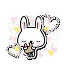 ときめきウサちゃんDX【ラブ&日常会話】(個別スタンプ:37)