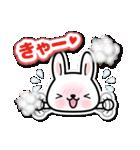 ときめきウサちゃんDX【ラブ&日常会話】(個別スタンプ:39)
