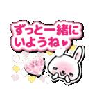 ときめきウサちゃんDX【ラブ&日常会話】(個別スタンプ:40)