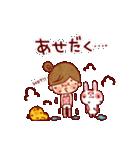 夏に使える『女の子×アニマル』(個別スタンプ:08)