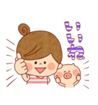 夏に使える『女の子×アニマル』(個別スタンプ:12)