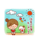 夏に使える『女の子×アニマル』(個別スタンプ:17)