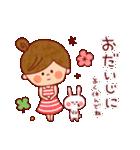 夏に使える『女の子×アニマル』(個別スタンプ:30)