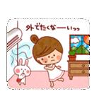 夏に使える『女の子×アニマル』(個別スタンプ:35)