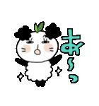 パンダのパンダちゃん 2 リバージョン(個別スタンプ:01)