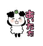パンダのパンダちゃん 2 リバージョン(個別スタンプ:02)