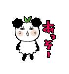 パンダのパンダちゃん 2 リバージョン(個別スタンプ:03)
