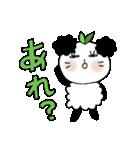 パンダのパンダちゃん 2 リバージョン(個別スタンプ:04)