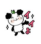 パンダのパンダちゃん 2 リバージョン(個別スタンプ:05)