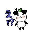 パンダのパンダちゃん 2 リバージョン(個別スタンプ:06)
