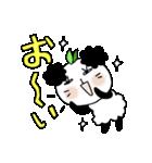 パンダのパンダちゃん 2 リバージョン(個別スタンプ:07)